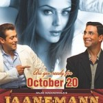 Bollywood Hub – Preview Jaan -e-mann