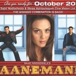 Jaan-E-Man Movie Review