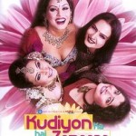 Kudiyon Ka Hai Zamaana – Movie Preview