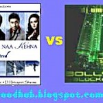 Bollywood Blockbusters 14 Vs Kabhi alvida na Kehna