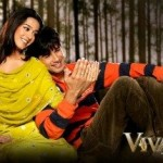 vivah – The Soundtrack