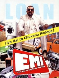 emi-sanjay-dutt-movie.jpg