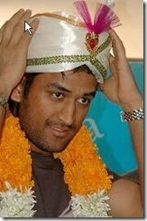 wedding cricket india ms dhoni photo album