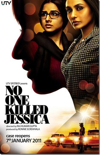 No-One-Killed-Jessica movie poster