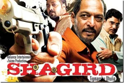 Shagird-Hindi-Movie review