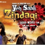 Bollywood new movie releases