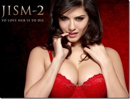 Jism 2 directly on your Facebook page