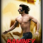 Good night out for kaminey