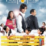 New  releases – House full , Chase and pathshala