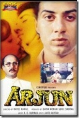 arjun the movie