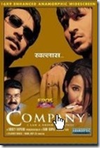 bombay crime movie bollewood